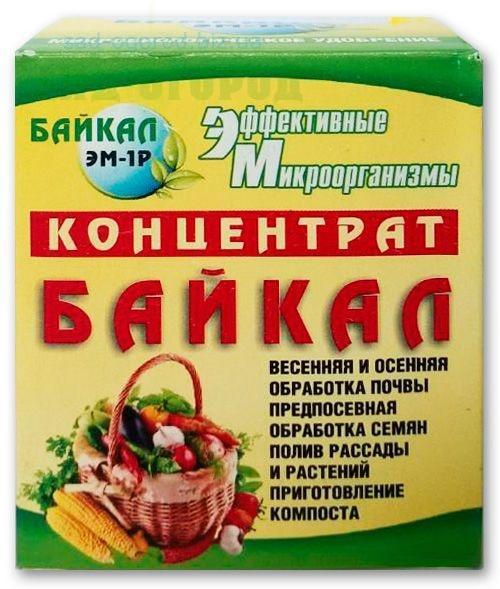 Байкал ЭМ1