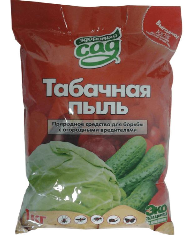 Табачная пыль в пакете