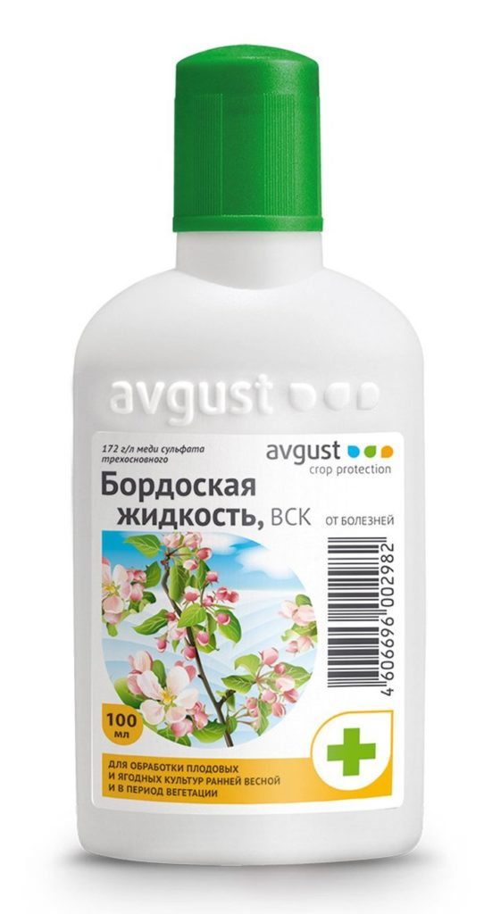 Бутылка бордоской жидкости