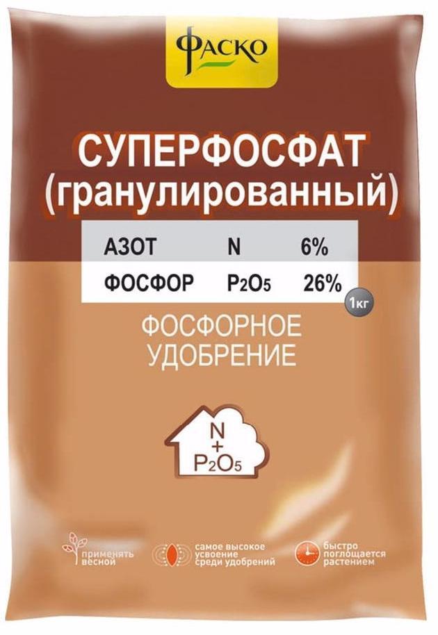 Пакет с гранулами суперфосфата