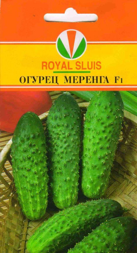 Семена огурцов Меренга