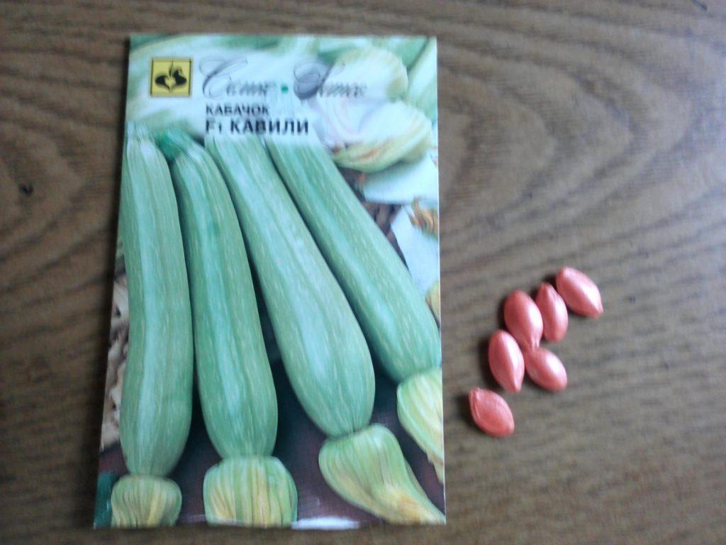 Семена Кавили