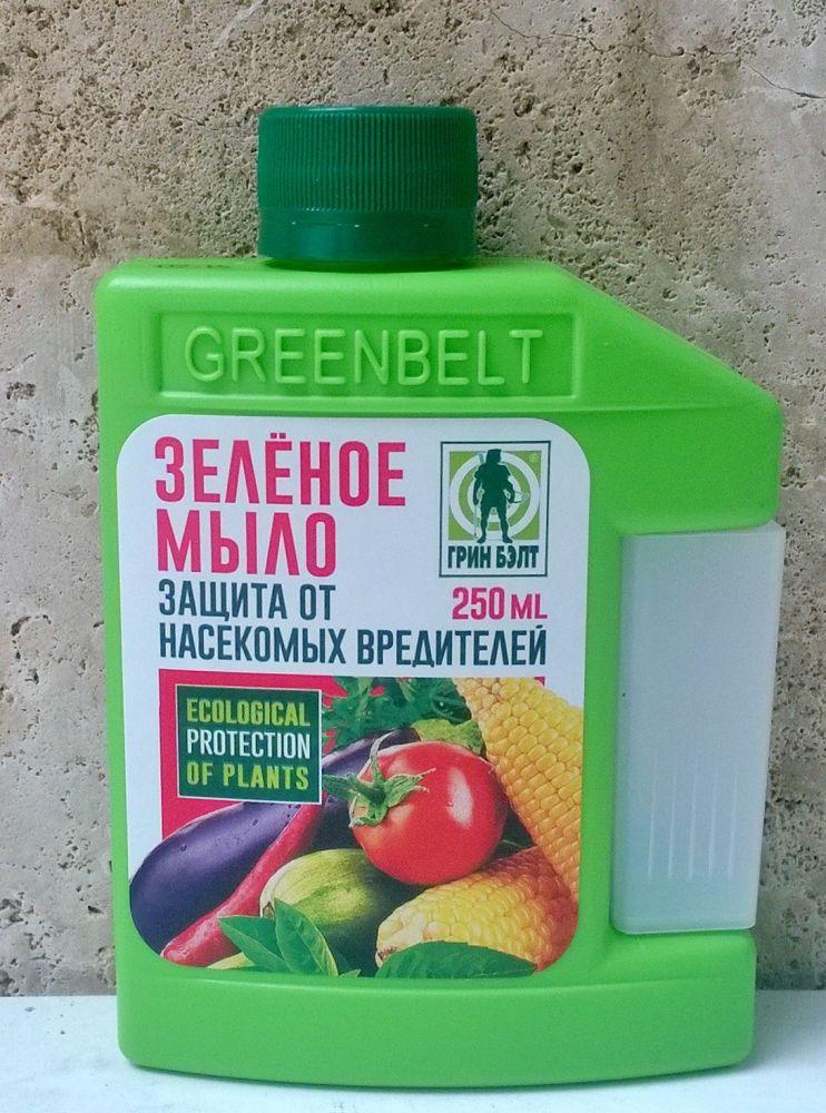 зелёное мыло