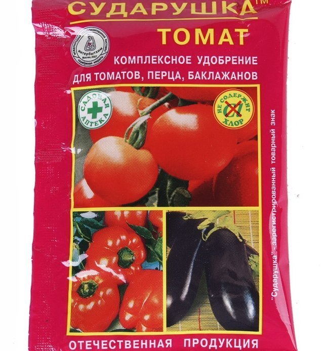 Удобрения для рассады помидоров