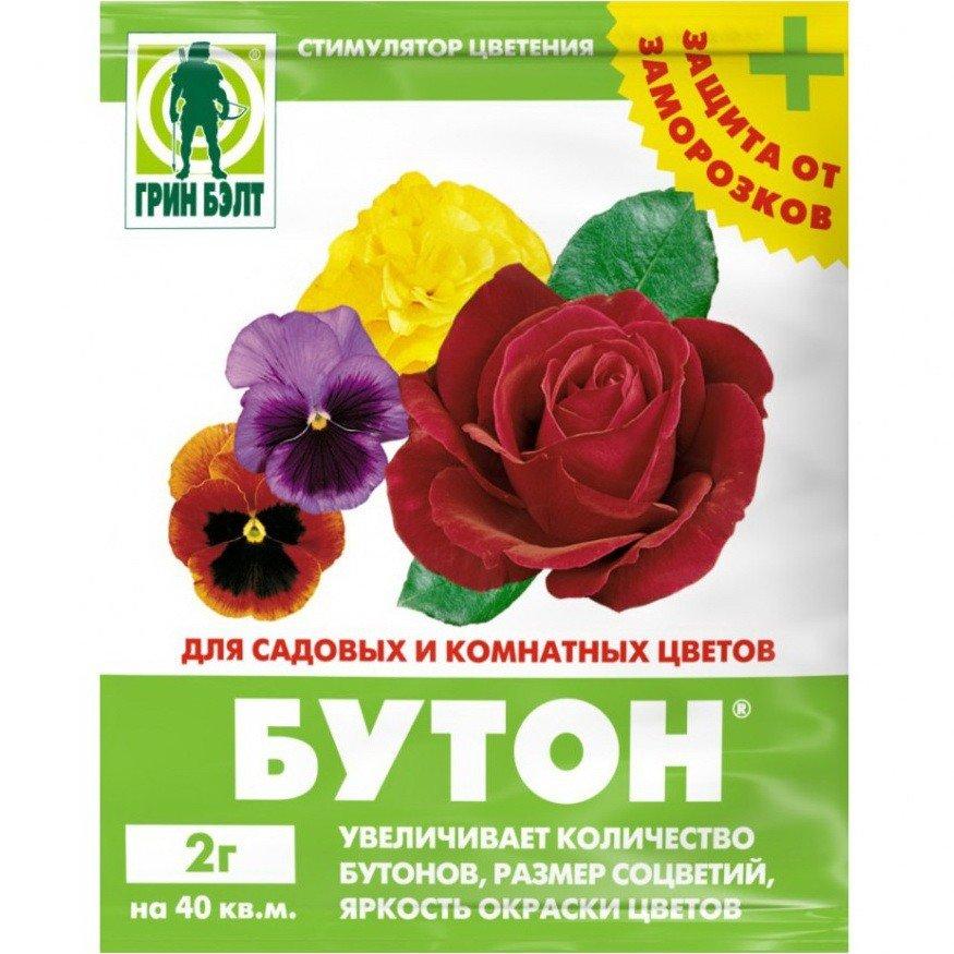 бутон для цветов