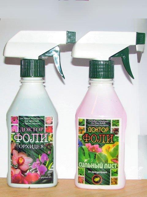 Препараты для обработки орхидей
