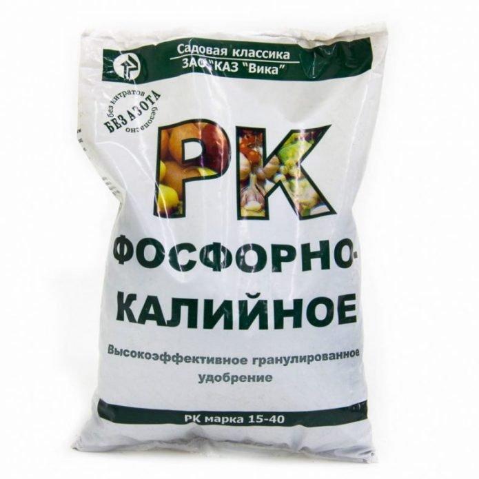 Фосфорно-калийное удобрение