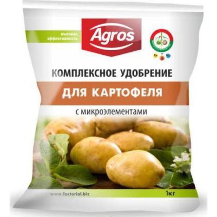 Агрос