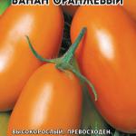 Томаты сорта Банан оранжевый
