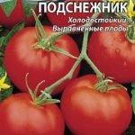 Семена томата Подснежник