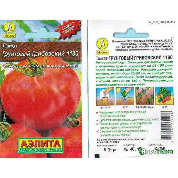 Семена томатов сорта Грунтовый Грибовский
