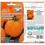 Семена томатов Непас 5