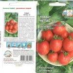 Семена томатов Непас 10