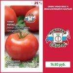 Семена томатов Непас 14