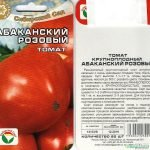 Семена томата Абаканский розовый фирмы Сибирский сад