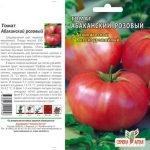Семена томата Абаканский розовый фирмы Семена Алтая