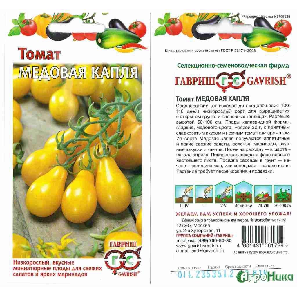 томат медовая капля описание