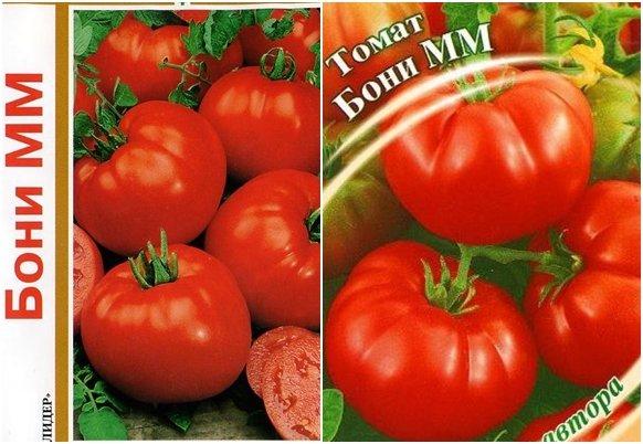 Коллаж: упаковки семян томатов Бони ММ