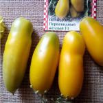 Перцевидный жёлтый