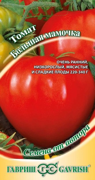 Семена томатов Большая мамочка