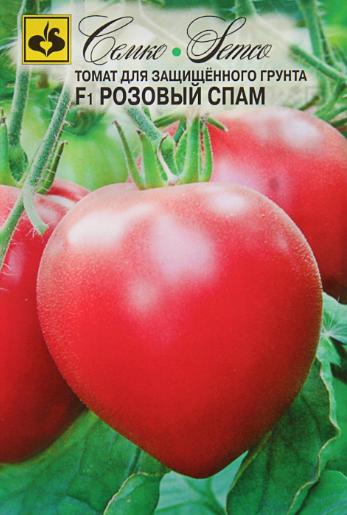 Семена томата Розовый спам
