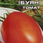 Семена томата Боец от компании «Сибирский сад»