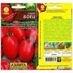 Семена томата Боец от компании «Аэлита»