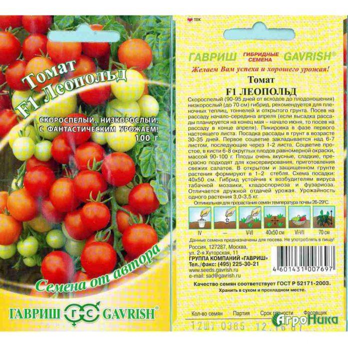 Семена томатов Леопольд