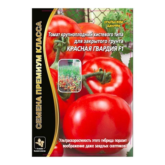 Семена томата Красная гвардия