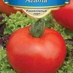 Семена томатов Агата ТМ Семена Крыма