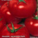 Семена томатов Агата Удачные семена