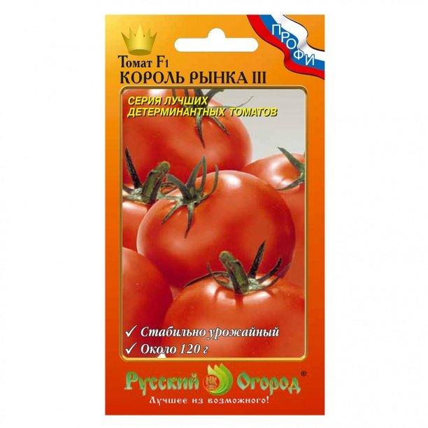 Семена томатов Король рынка F1