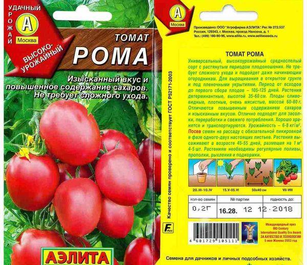 Семена томата Рома