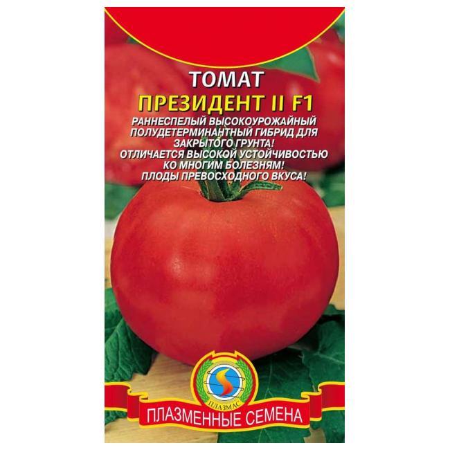 Семена томата Президент 2 F1