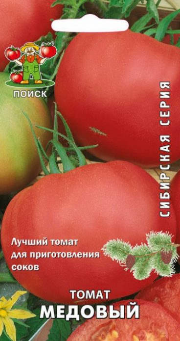 Семена томата Медовый