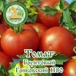 Томат Грибовский