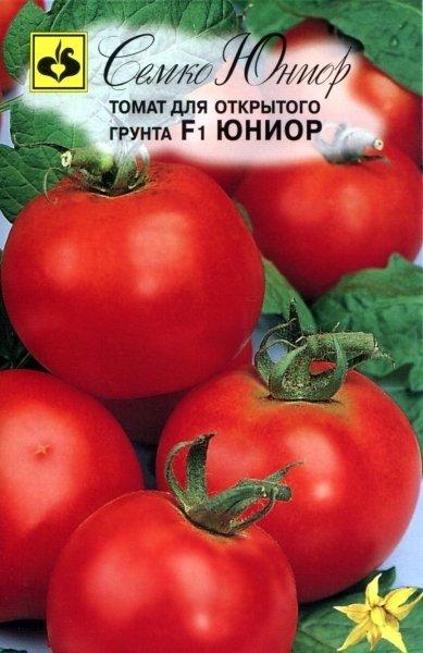 Семена томата Юниор