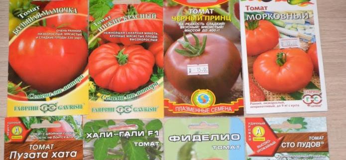 Пакеты с семенами томатов