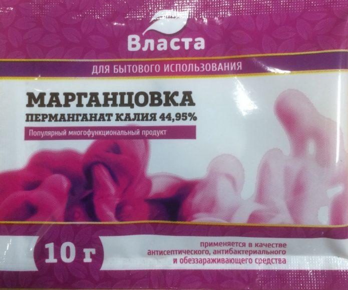 пакет марганцовки