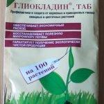 Препарат Глиокладин