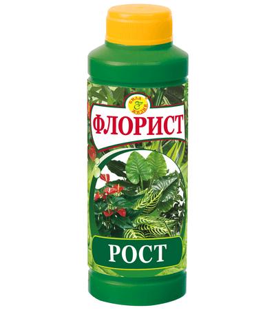 Удобрение Флорист-Рост