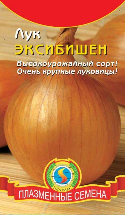 Семена лука сорта Эксибишен