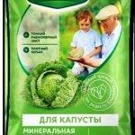 Удобрение Сотка для капусты