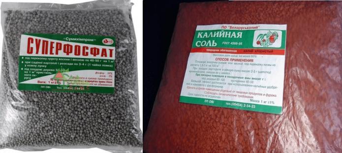 Суперфосфат и калийная соль