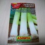 Семена лука-порея фирмы Аэлита