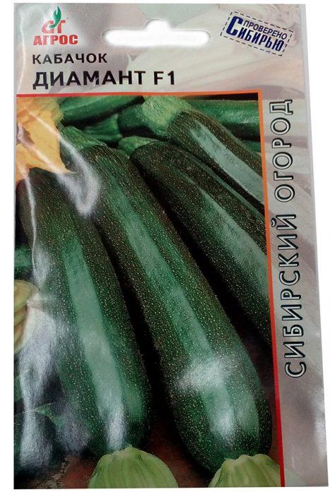 Семена цукини Диамант