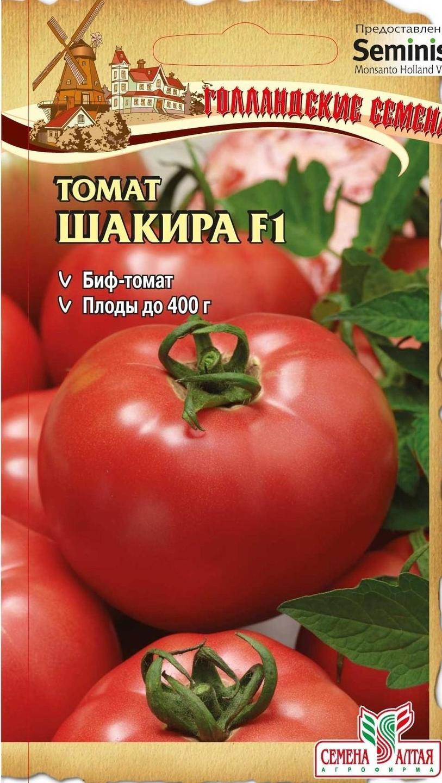 Томат Шакира F1