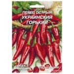 Семена горького перца Украинский