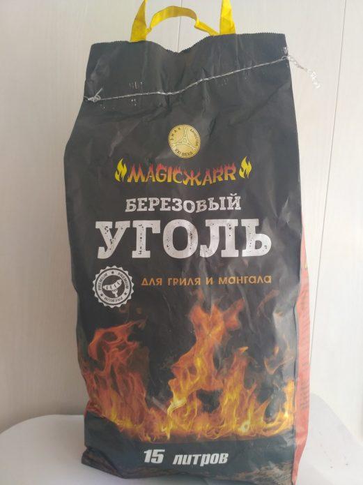 Упаковка с углём