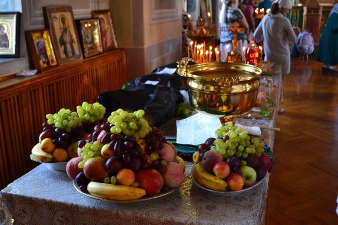 Принесение плодов в храм